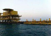 Offshore Terbesar di Dunia
