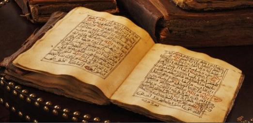 nama-nama kitab akhlak