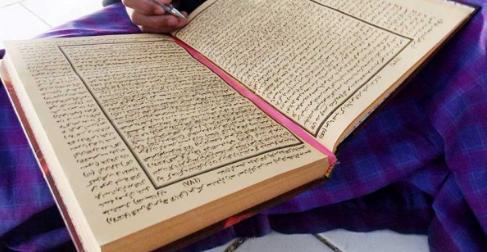 tujuan utama pengajaran kitab kuning adalah
